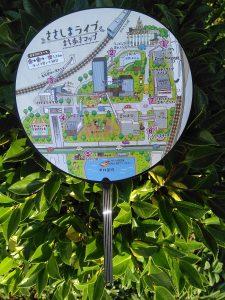 ささしまライブまち歩きマップ1